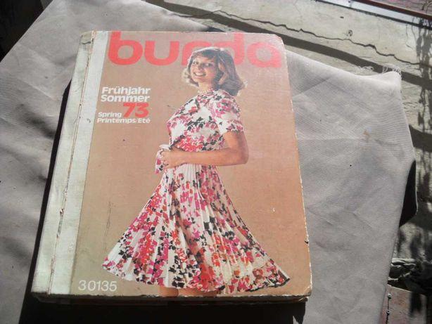 Burda Magazyn Moda 1973 rok, 1000 stron strojów