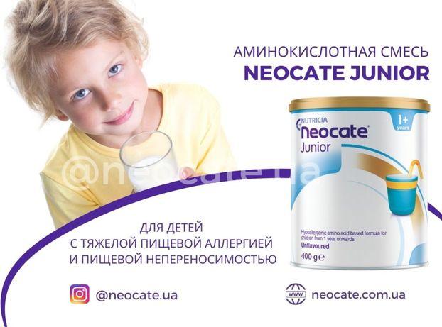 Neocate Junior Nutricia Аминокислотная смесь от 1 года, Польша