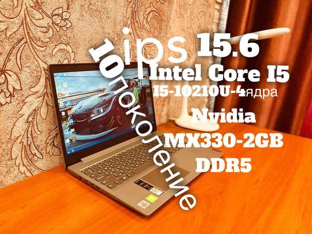 Lenovo IPS  intel i5-10210U 4.2GHz /DDR4 8GB/ Geforce MX 330  ноутбук