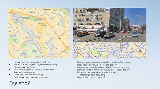 3/4к квартира Антоновича 72, прямая продажа от первого владельца.