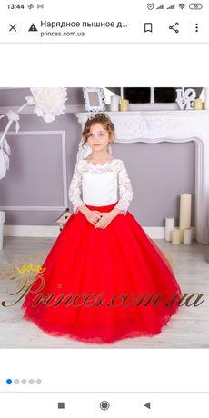 Продам нарядное платье для выпускного или праздников
