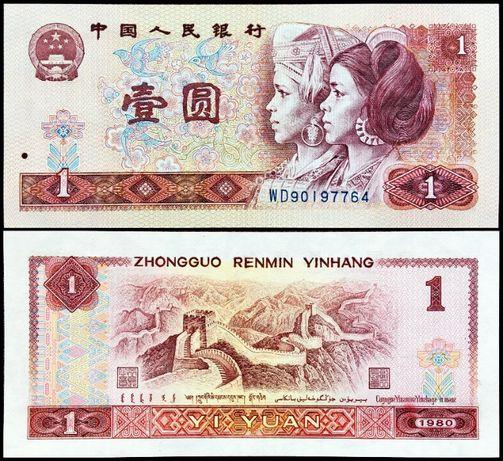 Banknot Chiny 1 Juan 1980 UNC