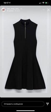 Zara платье чёрное