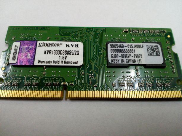 pamięć ram 2GB do laptopa DDR3 ŚWIETNA OKAZJA