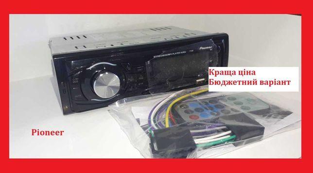 Автомобильная магнитола Pioneer- SP-3251 MP3+FM+USB+SD+AUX