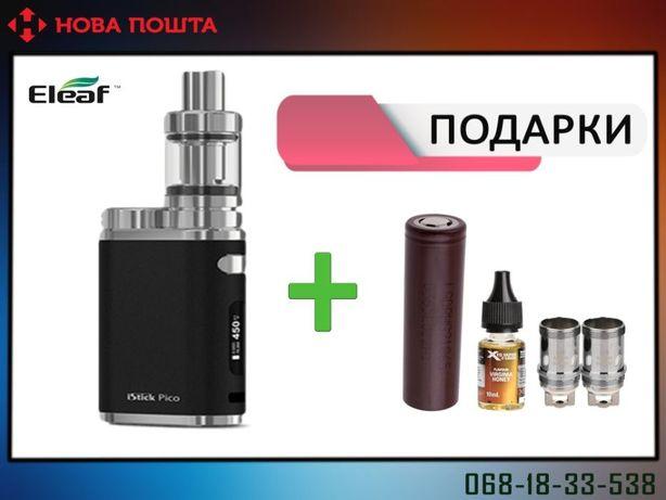 Электронная сигарета вейп Eleaf iStick Pico 75w + 4 подарка! ТОП ЦЕНА