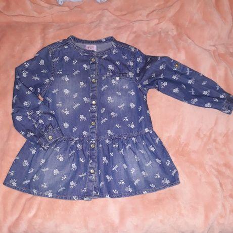 Bluzeczka dla dziewczynki dżinsowa
