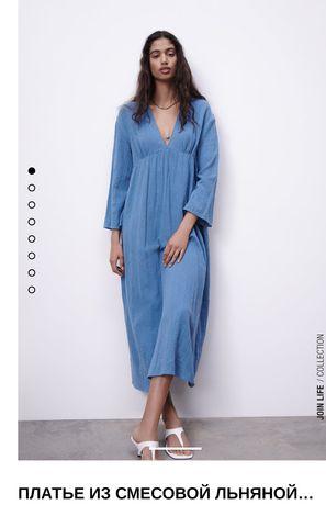 Новое женское платье Зара оригинал размер XL