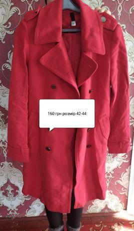 жіночий одяг б.у