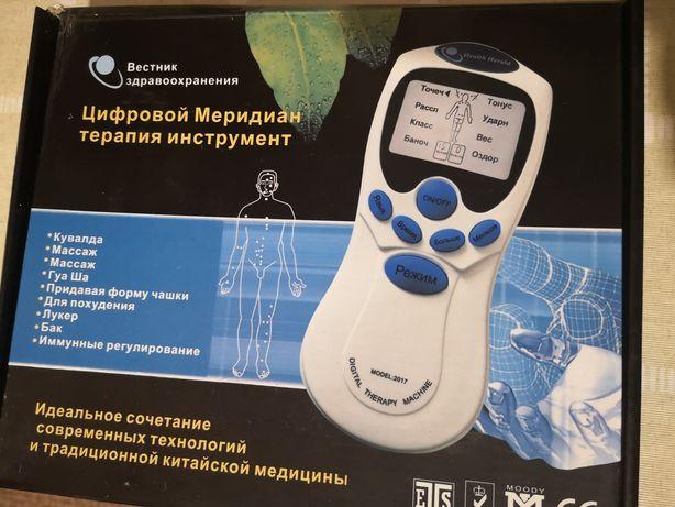 Цифровой меридиан для похудения и не только