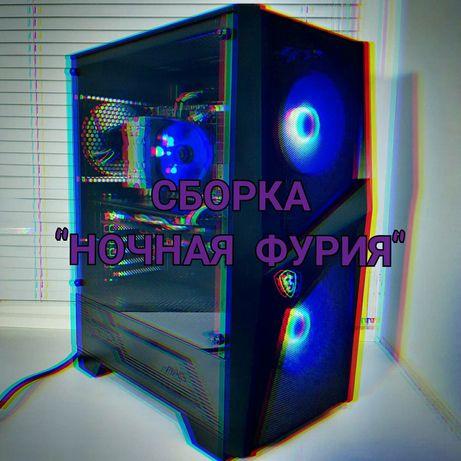 Игровой компьютер Топ i7 gtx 1060 ssd hdd вихрь