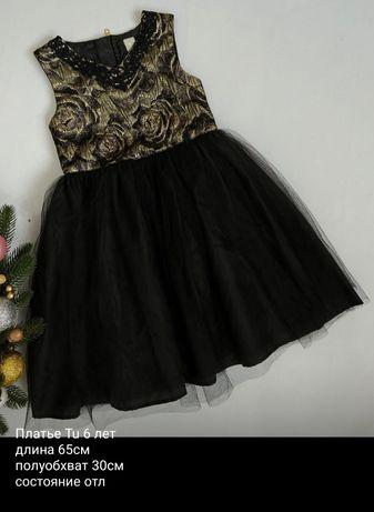 Платье tu 6 лет идеал