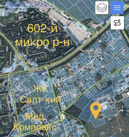 Участок 1,5га в Харькове
