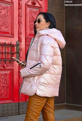 супер классная женская куртка демисезон