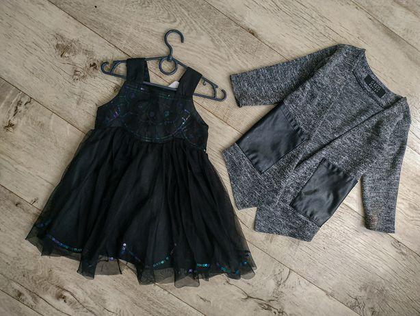 Вещи на девочку, джинсы кардиган платье сарафан