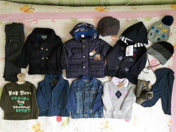 Детские фирменные демисезонные вещи на мальчика H&M lupilu carter's