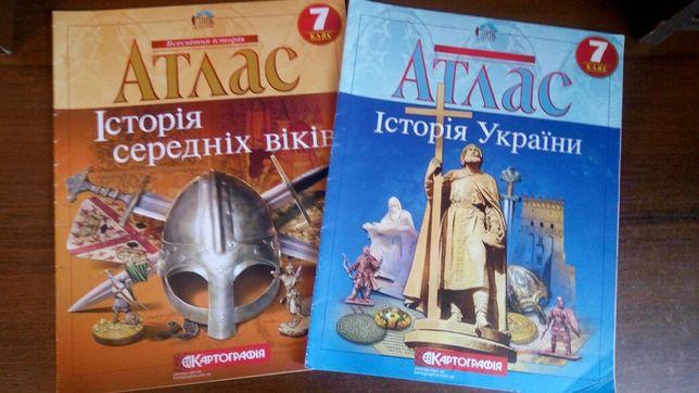 Атлас истории Украины и атлас истории средних веков 7 класс
