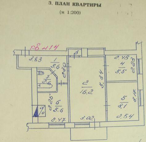 Продаётся 3-х комнатная квартира + гараж в г.Горняк Донецкая обл.