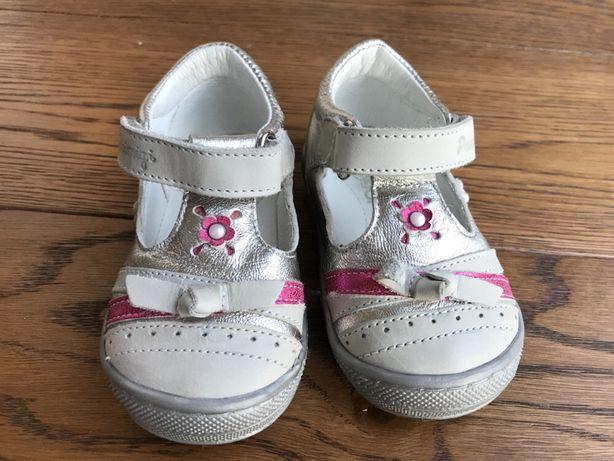 Primigi 19 sandały trzewiki buciki do nauki chodzenia