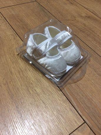 Пинетки детские белые 11,5 см