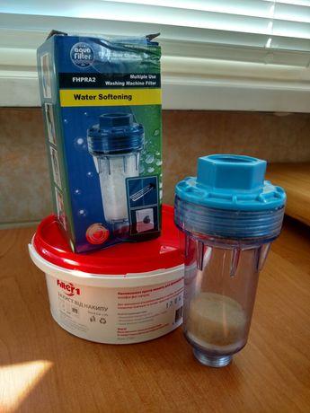 Солевой фильтр воды для стиральной машины, бойлера и соль.