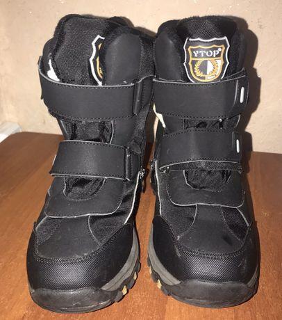 Ботинки зимние 41 размер
