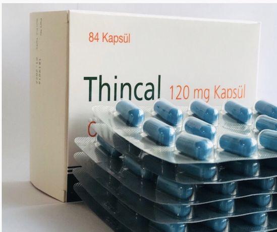 Бад для похудения ,Орлистa-т 120 мг ,ксинкaл