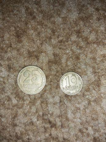 Редкие монеты 10 и 25 копеек