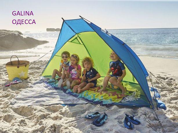 Пляжная палатка Большая. Германия. Отличного качества. Защита Уф.