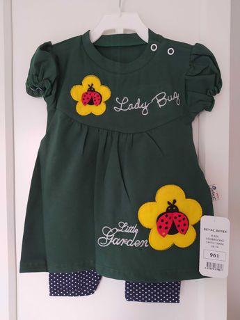 Zestaw dla malej dziewczynki, bluzeczka i spodenki, 68/74