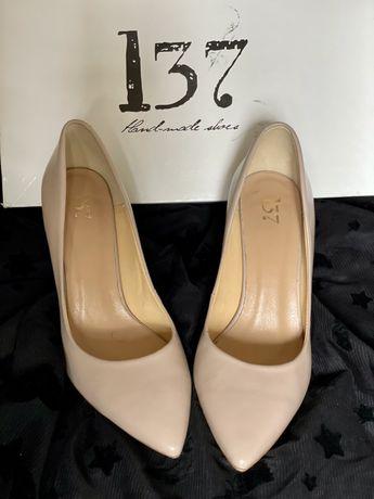 Buty 36 czółenka skórzane cieliste L37