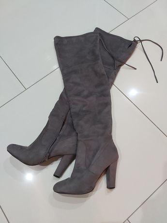 Buty damskie długie