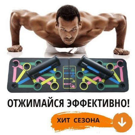 доска для отжиманий , тренажер домашний , спортивный упор