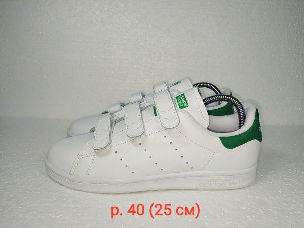 Adidas Stan Smith. Оригинал. Новые.