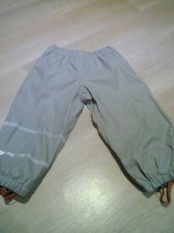 Spodnie ocieplane.