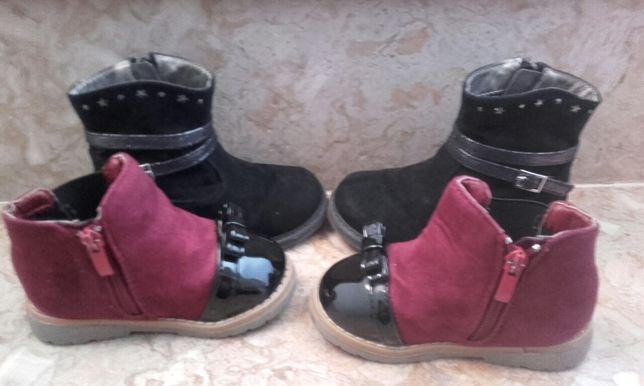 Botas de criança n24