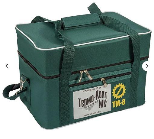 Термо контейнер холодильник автомобильный медицинский Термо конт ТМ8