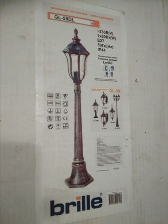 Светильник уличный брилле, цена ща 1 шт, в наличии 3 штуки