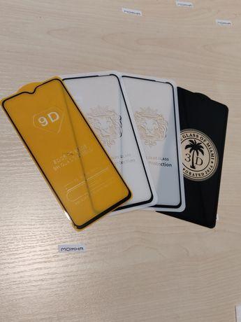 Захисне скло на  Xiaomi / Samsung ...  Супер ціна!!