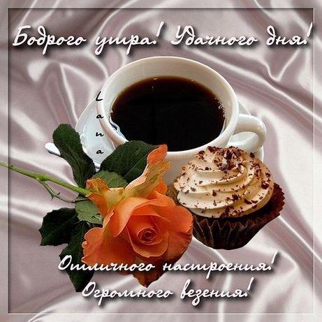 Обменяю свои объявления на кофеварку и кофемолку
