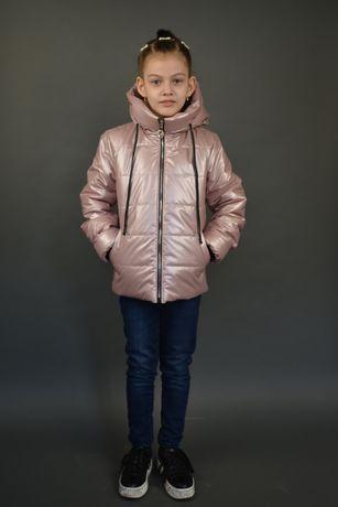 Демисезонная куртка-пуховик для девочек
