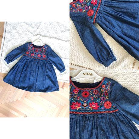 Плаття вишивка , вишиванка , вишите плаття