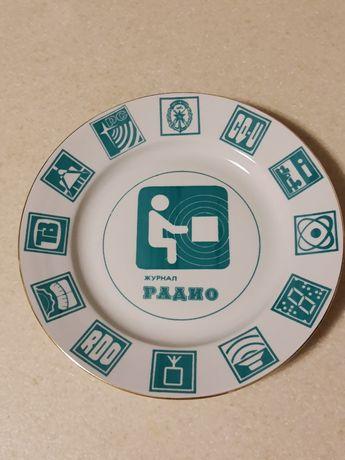 тарелка винтажная коллекционная, СССР