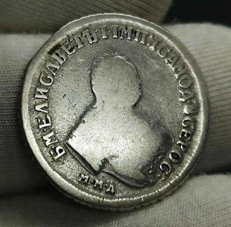 Полуполтинник 1751 года(серебро)