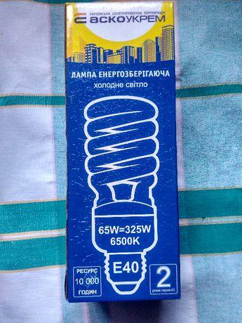 Энергосберегающая лампа Аско укрем 65W E40 325Вт