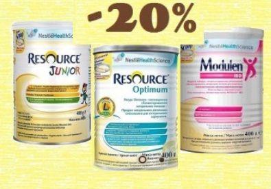 Смесь Nestle Resource Optimum Junior спец пит. Peptamen Modulen нестле