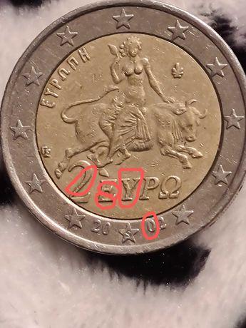 Moeda da Grécia de 2€ rare com defeito de fabricação 2002