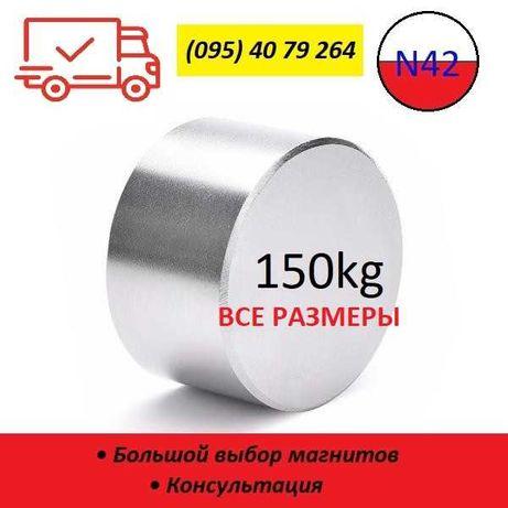 • ВСЕ РАЗМЕРЫ • ПОДБОР • Неодимовый магнит 150кг - ПОЛЬША (60х30)