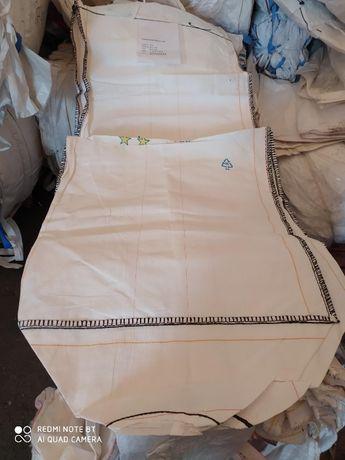Używane Worki Big Bag 185 cm - na drewno i wióry
