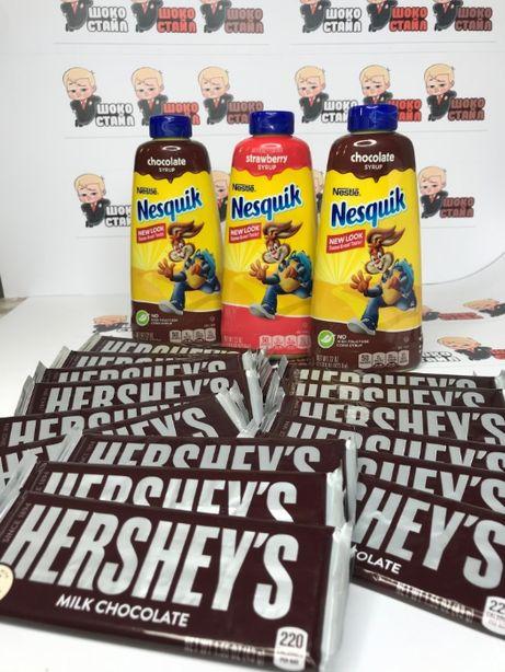 Вкуснейший натуральный молочный шоколад Hershey's.Американиский!